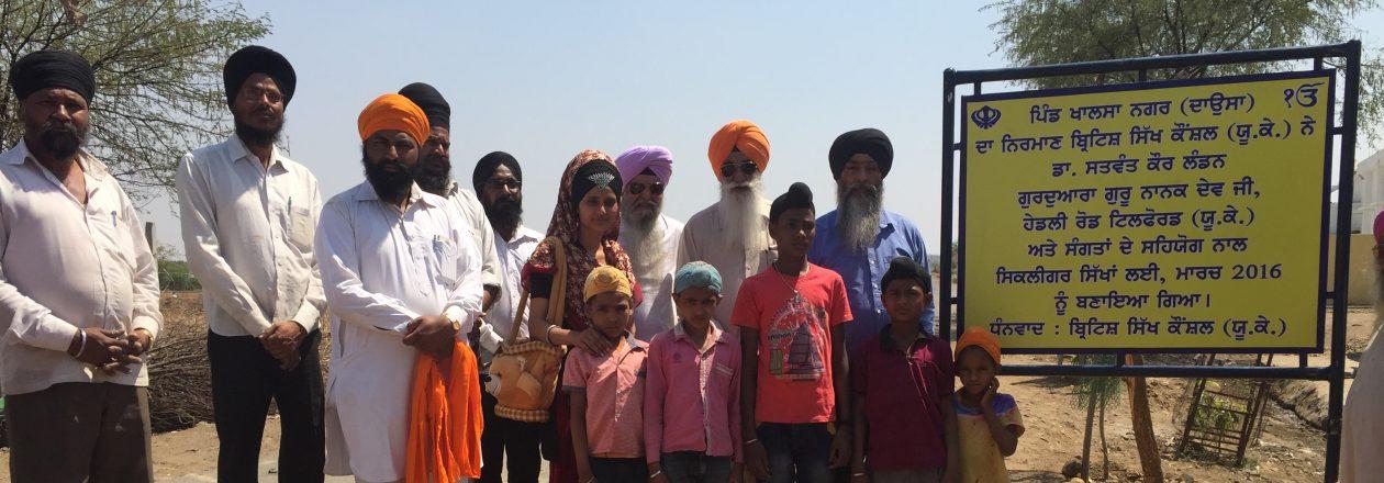British Sikh Council UK